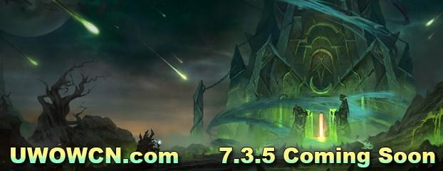 7.3.5游戏版本更新预告